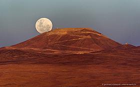 Super moon rising above Cerro Armazones, the ELT telescope construction site