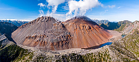 Aerial panorama of Chaiten volcano crater with rhyolite dome, Pumalin park, Chile